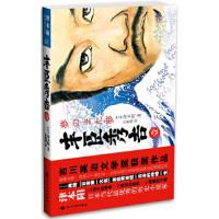 【二手旧书9成新】丰臣秀吉1 [日] 津本阳,许雅靓