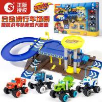 旋风战车队合金小汽车飚速怪兽卡车模型轨道滑行耐摔玩具儿童男孩