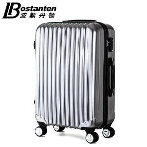 (可礼品卡支付)波斯丹顿登机箱 男女万向轮旅行李包24寸拉杆箱大容量B644024
