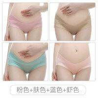孕妇内裤纯棉里档托腹低腰怀孕期莫代尔产妇无透气裤头女夏季