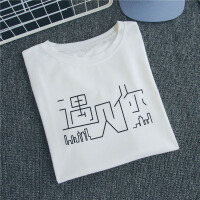情侣装夏装韩版学生搞怪个性情侣短袖T恤女宽松大码半袖体恤班服