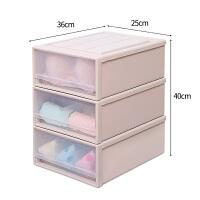 家用透明衣柜衣物内裤袜子文胸整理盒多格抽屉式内衣收纳盒塑料 加大号-