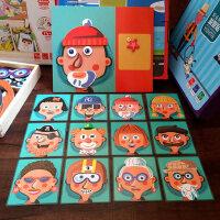 幼儿玩具磁性拼图积木幼儿园儿童1-3-6岁2宝宝4益智力开发5男女孩