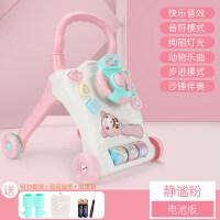 婴儿学步车手推车多功能防o型腿男宝宝女助步车6-18个月儿童玩具