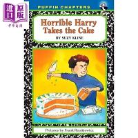 【中商原版】可怕的小哈里17 Horrible Harry Takes the Cake 儿童独立阅读初级章节桥梁书 探