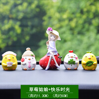 创意车内饰品摆件车载轿车上装饰用品可爱韩国女卡通公仔汽车摆饰