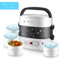 生活元素 DFH-F1519电热饭盒自动加热保温可插电迷你电饭煲双层蒸饭带饭神器