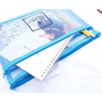 贝多美韩版彩色透明文件袋拉链袋A4大号试卷收纳袋学生多层小清新