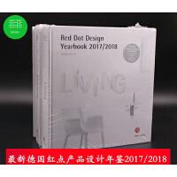 原版 Red Dot Design Yearbook 2017/2018 德国红点产品设计年鉴 4本一套 产品设计 工