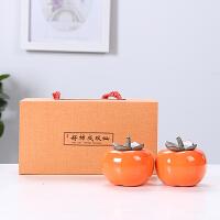 柿柿如意陶瓷茶叶柿子罐小号普洱红绿茶叶包装