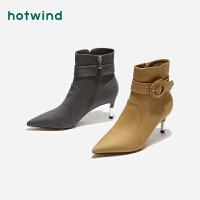 热风小清新女士时尚细跟靴尖头高跟短靴女H87W9401