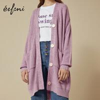 伊芙丽2018秋装装新款韩版宽松简约时尚中长款外套羊毛针织开衫女