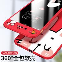 苹果7手机壳硅胶软套iphone7plus女款全包防摔挂绳薄7plus新款潮i8个性创意可爱卡通8plus情侣指环