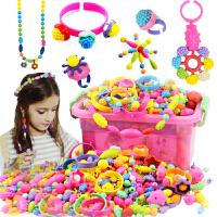 波普串珠儿童玩具百变DIY手工拼插女孩穿珠生日礼物3-6周岁