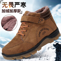 冬季老北京布鞋中老年棉鞋男老人牛筋底棉靴加厚绒防滑保暖父亲鞋