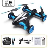 遥控飞机无人机航模陆空双栖航拍高清四轴飞行器儿童男孩玩具
