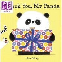 【中商原版】礼貌的熊猫先生:谢谢 Thank You, Mr Panda 性格习惯培养 亲子绘本 亲子教育 礼貌教养 4