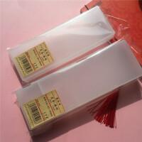 新品文具盒透明铅笔盒 磨砂塑料学生收纳笔盒 铅笔盒 简约文具盒 透明塑料盒