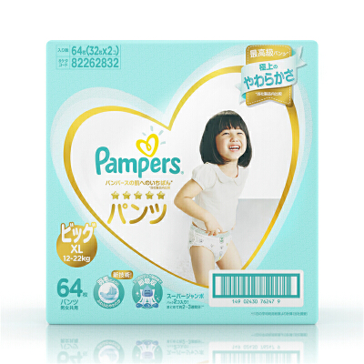 [当当自营]帮宝适 日本进口一级帮宝适拉拉裤 大号L46片(适合9-14kg) 两包大包装