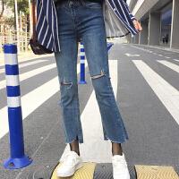 春装新款牛仔裤韩版百搭破洞微喇叭裤修身高腰显瘦九分裤长裤女裤 蓝色