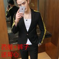 春夏新款夜店酒吧KTV男模演出服黄边西服+裤子两件套装男士小西装