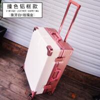 行李箱女万向轮20寸密码箱24韩版个性铝镁合金框复古拉杆箱26旅行箱男29超轻金属防摔手拉箱