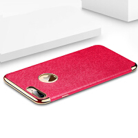 苹果7手机壳男iPhone7保护套7plus全包防摔8女款7p软带磁吸皮质