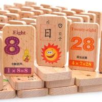 儿童智力宝宝积木制玩具1-2-3-5-6周岁认知汉字多米诺骨牌