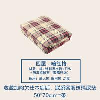 隔尿垫防水可洗老年人大尿不湿床垫透气纯棉床单老人护理垫 大号 180*200