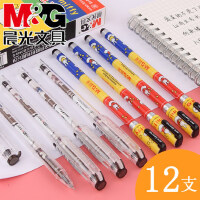 晨光中性笔米菲系列0.35mm黑色学生用0.38签字笔卡通韩国创意可爱萌红色水笔芯极细财务记账笔墨蓝笔批发