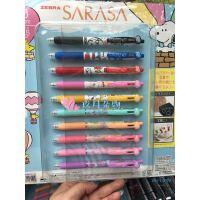 日本斑马ZEBRA史努比2014限定款套装10支装中性笔按动彩色05mm