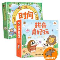 """拼音真好玩+时间真好玩(全两辑,共12册,轻松解决学龄前、幼小衔接时期儿童""""时间管理、学习拼音""""所面临的实际问题,妈妈"""