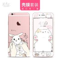 兔子小可爱 苹果6S手机壳全包硅胶防摔iphone6plus卡通软壳新款
