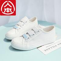 人本帆布鞋女 学生韩版白色布鞋女原宿百搭ulzzang魔术贴平底板鞋