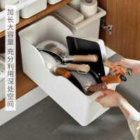 懒角落厨房收纳锅盖架置物架塑料锅具收纳架橱柜收纳盒储物架