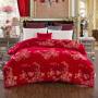 伊迪梦家纺 全棉婚庆冬被 纯棉提花磨毛保暖纤维被芯加厚大红双人床结婚床上用品被子PV1030