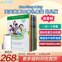 新版 升级版【扫二维码听阅音频】365个英文故事天天故事会幼儿版 One Story A Day for Beginners 加拿大英文原版进口童书 每天一个磨耳朵小故事 礼品盒装童书 晚安故事图画书