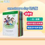 预售 新版 【扫二维码听阅音频】365个英文故事天天故事会幼儿版 One Story A Day for Beginn