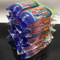 克林莱8才海绵百洁布洗碗棉10片组合装