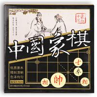 得力9566大号中国象棋木制盒装原木清晰雕刻耐用象棋