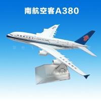 南航A380飞机模型南方航空合金仿真客机模型机身长14CM展翼长16CM品质定制新品