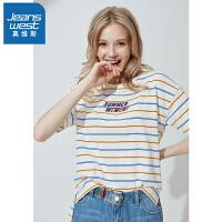 [秒杀价:35.9元,秒杀狂欢再续仅限4.6-4.10]真维斯女装 夏装 全棉织间字母印花短袖T恤