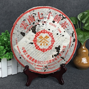 【3片】2005年中茶牌(经典版黄印-7532)普洱生茶 380g/片