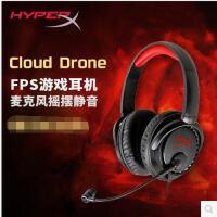 金士顿 HYPERX Cloud Drone 黑锋 头戴式 带麦克风电竞游戏耳机