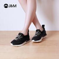 【低价秒杀】jm快乐玛丽春秋时尚水钻休闲厚底低跟套脚运动鞋女鞋子75005W