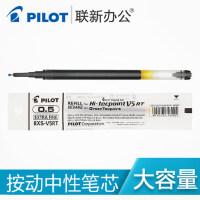 日本百乐按动笔芯BXS-V5RT水笔替芯中性笔适用于BXRT-V5 BX-GR5