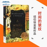 【现货】英文原版 时间的皱纹 Wrinkle in Time 1963年纽伯瑞金奖小说 10-14岁适读 假期读物推荐