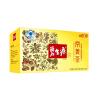 【包邮】 碧生源牌常菁茶62.5g(2.5g*20袋+12.5g)  原碧生源牌减肥茶