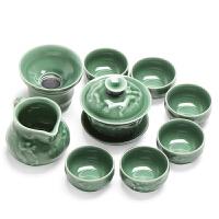 功夫茶具整套茶杯家用茶壶泡茶器青瓷6人办公室陶瓷喝茶茶艺组合