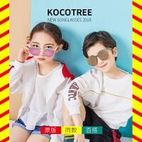 KK树儿童眼镜墨镜男童太阳镜女童正品个性宝宝眼镜防紫外线潮韩版